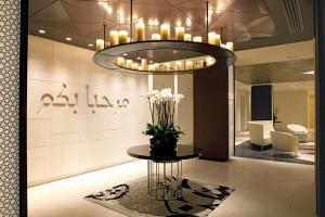 Custom Hemel - Qatar Airways Premium Lounge London Heathrow